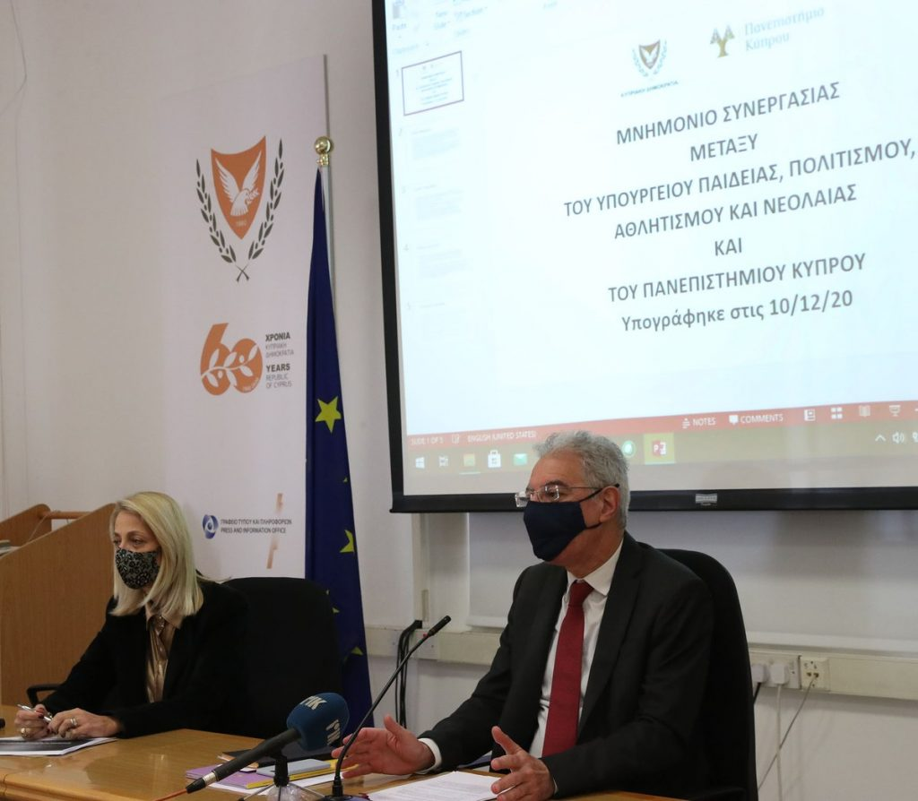 Síp trở thành trung tâm giáo dục quốc tế